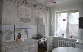 3-комнатная квартира, 65 м², 8/9 этаж, Нурсултана Назарбаева за 22.3 млн 〒 в Петропавловске