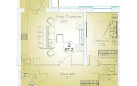 2-комнатная квартира, 67.2 м², 9/10 этаж, Байтурсынова 177 за ~ 32.6 млн 〒 в Алматы, Бостандыкский р-н