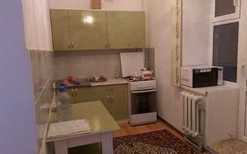 2-комнатная квартира, 60 м², 4/5 этаж помесячно, С.Бейбарыс 7 — Женис за 80 000 〒 в