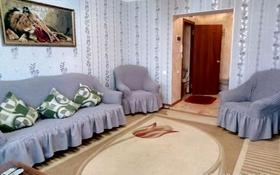 3-комнатная квартира, 65 м², 4/5 этаж, улица Ауэзова за 14.5 млн 〒 в Щучинске