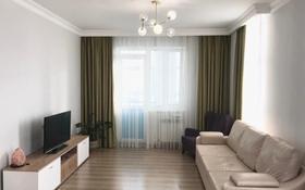 2-комнатная квартира, 53.15 м², 22/22 этаж, Мангилик Ел за ~ 25 млн 〒 в Нур-Султане (Астана), Есиль р-н