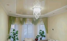 9-комнатный дом, 280 м², 7.5 сот., Квартал 24 за 50 млн 〒 в Каскелене