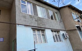 2-комнатная квартира, 48 м², 2/2 этаж, 4-й микрорайон, 4-й микрорайон — Квартира 4 за 13 млн 〒 в Шымкенте, Абайский р-н