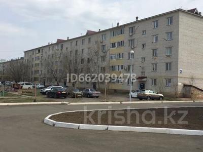 3-комнатная квартира, 73.65 м², 5/5 этаж, мкр Астана 25 за 18.5 млн 〒 в Уральске, мкр Астана