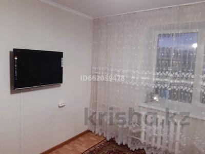 3-комнатная квартира, 73.65 м², 5/5 этаж, мкр Астана 25 за 18.5 млн 〒 в Уральске, мкр Астана — фото 10
