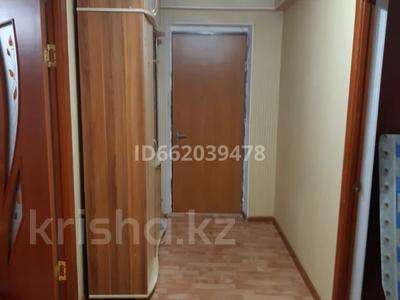 3-комнатная квартира, 73.65 м², 5/5 этаж, мкр Астана 25 за 18.5 млн 〒 в Уральске, мкр Астана — фото 14
