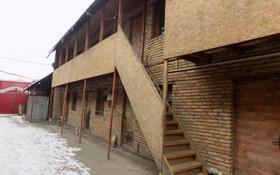 Здание, площадью 500 м², Байзакова 100 за 110 млн 〒 в Алматы, Алмалинский р-н