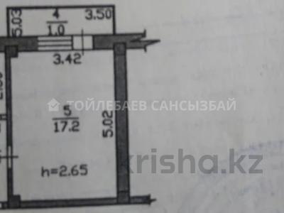 1-комнатная квартира, 35 м², 5/5 этаж, Гагарина — Левитана за 16.7 млн 〒 в Алматы, Бостандыкский р-н — фото 11