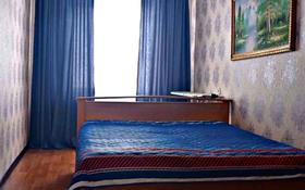 2-комнатная квартира, 45 м², 2/5 этаж посуточно, улица Атамбаева 19 — Азаттык за 10 000 〒 в Атырау