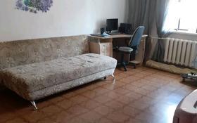 1-комнатная квартира, 41 м², 3/5 этаж, Коктем 15 за 11.1 млн 〒 в Кокшетау