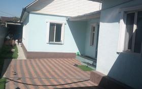 6-комнатный дом, 134 м², 3.4 сот., Магаданская 8а за 33 млн 〒 в Алматы, Алмалинский р-н