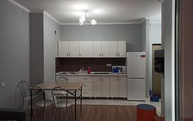 1-комнатная квартира, 45 м², 3/14 этаж помесячно, Брауна 20 за 250 000 〒 в Алматы, Бостандыкский р-н