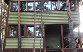 7-комнатный дом, 200 м², 25 сот., Борок за 55 млн 〒 в Новой бухтарме