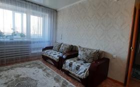 3-комнатная квартира, 65 м², 2/5 этаж, 1 микрорайон 17 за 14 млн 〒 в Семее