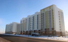 1-комнатная квартира, 40.3 м², 9/9 этаж, Абылай Хана 52а за 15 млн 〒 в Нур-Султане (Астана), Алматы р-н