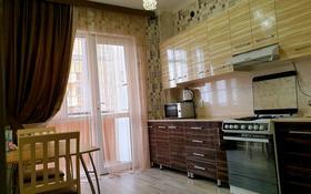 1-комнатная квартира, 40 м², 4/10 этаж посуточно, 18мкр 78а — Еримбетова за 9 000 〒 в Шымкенте, Енбекшинский р-н