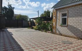 5-комнатный дом, 230 м², Комсомольская 75 за 36 млн 〒 в Павлодаре