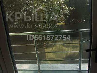 Офис площадью 40 м², Желтоксан 12 — проспект Райымбека за 150 000 〒 в Алматы, Жетысуский р-н