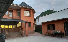 6-комнатный дом, 305 м², 6 сот., Аманбоктер 150 за 70 млн 〒 в Алматы, Медеуский р-н