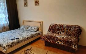 1-комнатная квартира, 39 м², 3/5 этаж по часам, улица Гагарина 2 за 1 500 〒 в