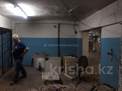 Помещение, склад за 400 000 〒 в Алматы, Медеуский р-н — фото 15