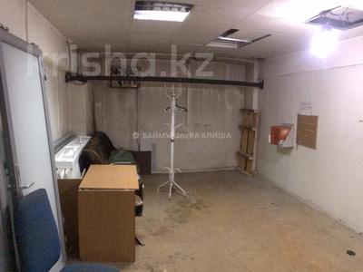 Помещение, склад за 400 000 〒 в Алматы, Медеуский р-н