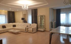 4-комнатная квартира, 186 м², 9/16 этаж, мкр Самал-3, Самал 22 за 115 млн 〒 в Алматы, Медеуский р-н