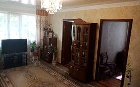4-комнатная квартира, 61 м², 1/5 этаж, Паповича 1 — Урдинская за 12.4 млн 〒 в Уральске
