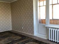 2-комнатная квартира, 60 м², 4/12 этаж помесячно