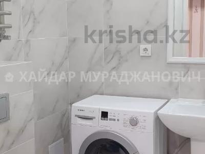 2-комнатная квартира, 68 м², 15/17 этаж, Луганского 136 — Сатпаева за 55.1 млн 〒 в Алматы, Медеуский р-н — фото 3
