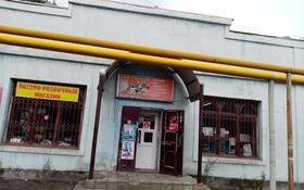 Магазин площадью 100 м², Рыскулова 269 за 150 000 〒 в Талгаре