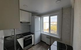 3-комнатная квартира, 59 м², 5/5 этаж, улица Михаэлиса 8 за 15.3 млн 〒 в Усть-Каменогорске