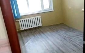 2-комнатная квартира, 50 м², 1/9 этаж, Пахомова 33 — Гагарина за 10 млн 〒 в Павлодаре