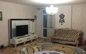 5-комнатная квартира, 200 м², 2/2 этаж, Таттимбета 5А за 52 млн 〒 в Караганде, Казыбек би р-н