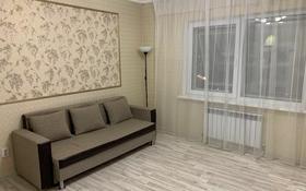 1-комнатная квартира, 40 м² помесячно, Орынбор 2 за 90 000 〒 в Нур-Султане (Астана), Есиль р-н