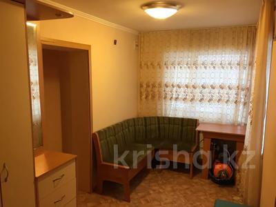3-комнатный дом, 59.7 м², 6 сот., Клубный проезд 31 за 6 млн 〒 в Темиртау — фото 24