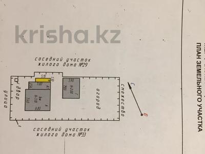 3-комнатный дом, 59.7 м², 6 сот., Клубный проезд 31 за 6 млн 〒 в Темиртау — фото 28