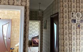 4-комнатная квартира, 74 м², 4/4 этаж, Сорокина 2б за 15 млн 〒 в Таразе