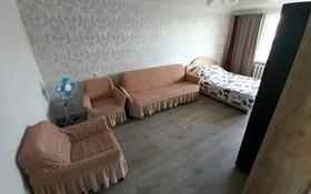 1-комнатная квартира, 36 м², 5/6 этаж посуточно, Космическая 21 — Михаэлиса за 8 000 〒 в Усть-Каменогорске