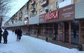 ресторан, кафе, офисное помещение за 353 млн 〒 в Экибастузе