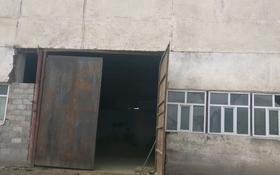 Склад бытовой 1.2 га, Кызылтк за 255 млн 〒 в Кызылту