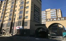 2-комнатная квартира, 54 м² посуточно, Алии Молдагуловой 30 за 10 000 〒 в Актобе