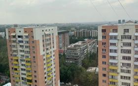 Офис площадью 74.4 м², Бальзака 8 — Попова за 39.9 млн 〒 в Алматы, Бостандыкский р-н