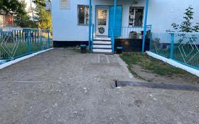 Магазин площадью 80 м², Тарановский 9 за 8 млн 〒 в Рудном