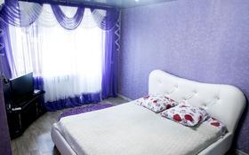1-комнатная квартира, 30 м², 5/5 этаж, Парковая улица 94 — Гагарина за ~ 5.5 млн 〒 в Рудном