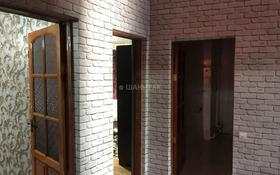 4-комнатный дом помесячно, 74 м², 1 сот., проспект Райымбека за 150 000 〒 в Алматы, Алмалинский р-н