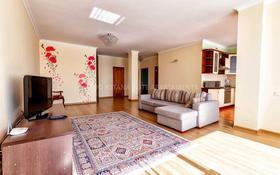 3-комнатная квартира, 145 м², 36/41 этаж посуточно, Достык 5 — Сауран за 16 000 〒 в Нур-Султане (Астана), Есиль р-н