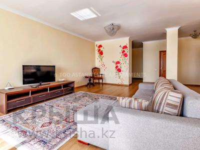 3-комнатная квартира, 145 м², 36/41 этаж посуточно, Достык 5 — Сауран за 16 000 〒 в Нур-Султане (Астана), Есиль р-н — фото 2