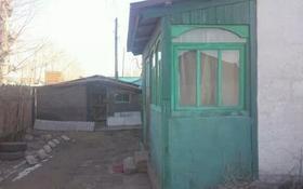 2-комнатный дом, 31 м², 5 сот., Грейдерная 1 за 3.3 млн 〒 в Усть-Каменогорске