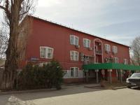 Офис площадью 200 м², Богенбай Батыра 248 за 3 900 〒 в Алматы, Алмалинский р-н
